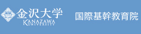 福井大学 工学部・工学研究科